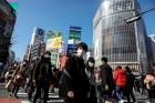 Jepang Masih Kreditor Terbesar di Dunia pada Akhir 2019