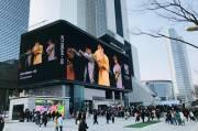 SM Entertainment Putuskan Tutup SM Town Coex Artium