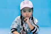 Thalia Putri Onsu Rebut Trofi Anak Selebriti Tergumushhh di Obsesi Awards 2021