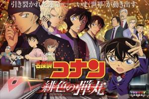 Review Film Detective Conan: The Scarlet Bullet