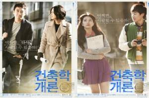 Banyak rekomendasi film Korea yang akan menemani Anda selama libur Lebaran. Jalan cerita yang dihadirkan pun menarik, ditambah akting para pemain yang apik.