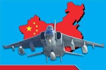 Amunisi Anyar China; Meratakan Area Luas dengan sekali Tembakan