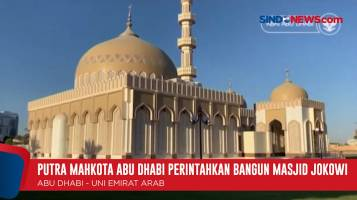 Pemerintah UEA akan Bangun Masjid dengan Nama Masjid Joko Widodo