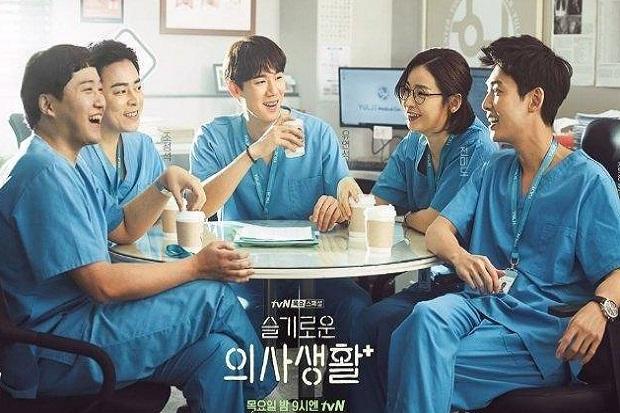 6 Alasan Anda Harus Nonton Drama Hospital Playlist
