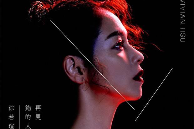 Penyanyi dan Aktris Ikonik Taiwan Vivian Hsu Rilis Video Lagu Terbaru Alright