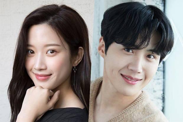 Moon Ga Young dan Kim Seon Ho Kolaborasi Bintangi Drama Romantis Fantasi