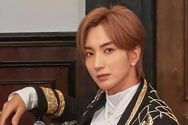 Leeteuk Super Junior Memohon Para Hacker Tak Mengganggunya