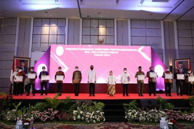 Kabupaten Bogor Resmi Miliki Mal Pelayanan Publik, Ini Alamat Lokasinya