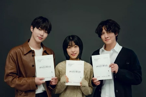 Hwang In Yeop dan Ji Chang Wook Bintangi Drama The Sound of Magic