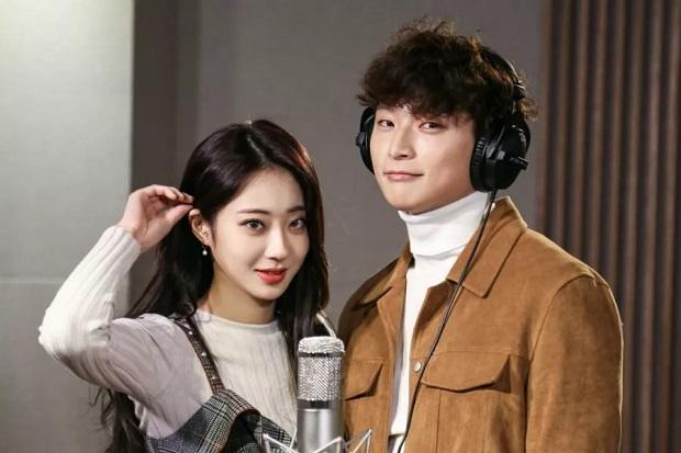 Agensi Umumkan Kyungri dan Jeong Jinwoon 2AM Putus