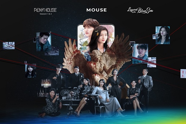 K-Drama Fenomenal Terbaru Hadir Secara Gratis di Vision+!