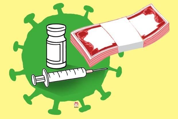 Benarkah Vaksin Berbayar Kimia Farma Akan Ditunda? Ini Jawaban Kemenkes