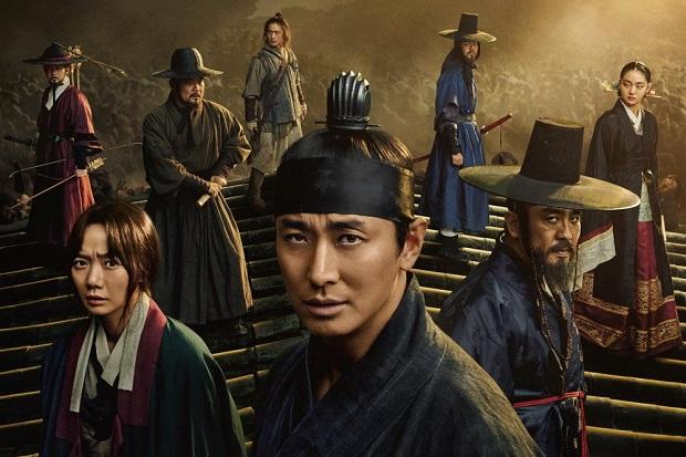 Spin-off Kingdom, Kingdom: The Crown Prince Syuting Tahun Ini