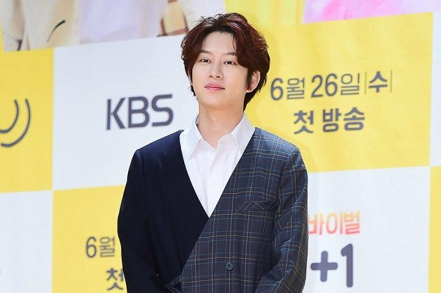 Heechul Super Junior Putus dengan Pacarnya karena Kecanduan Game