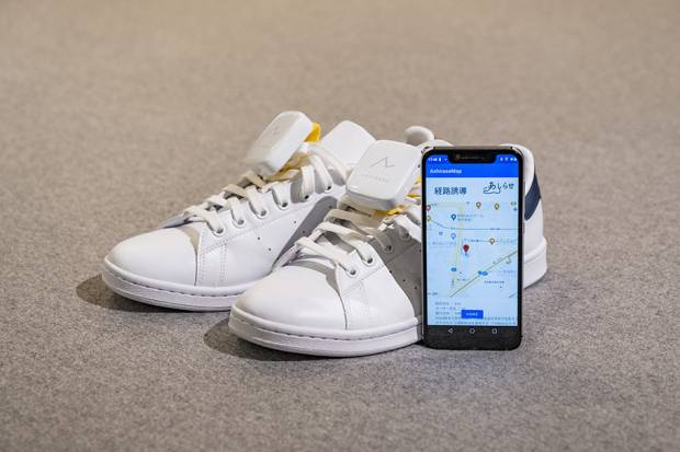 Ashirase, Startup Bikinan Honda yang Memproduksi Sepatu GPS untuk Tunanetra