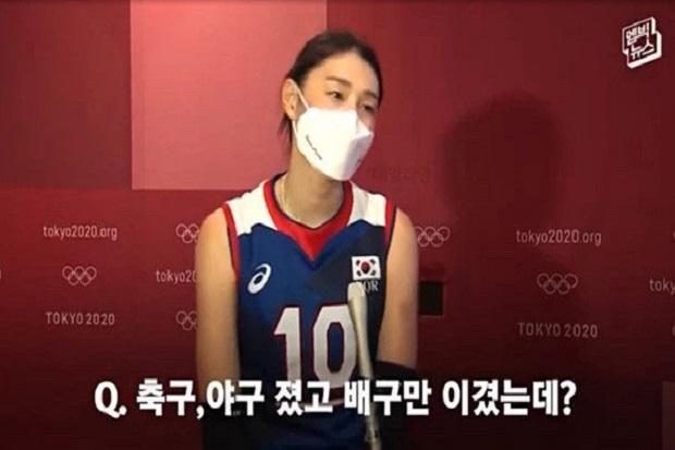 Stasiun TV Korsel Dikecam Lagi Usai Salah Beri Terjemahan Wawancara Atlet Olimpiade