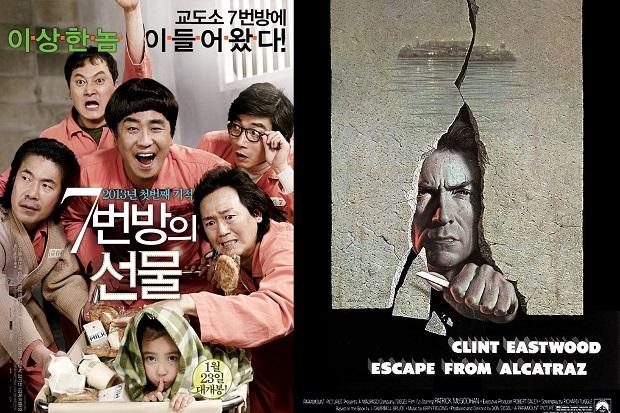 Film Penjara Terbaik, Seru dan Penuh Makna!