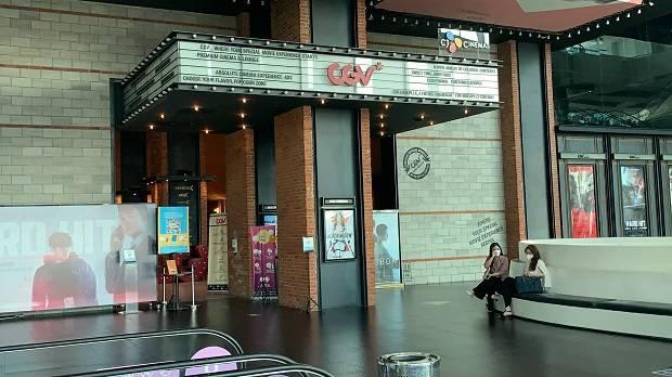 Anies Sah Izinkan Bioskop di Jakarta Dibuka Lagi, Warga: Sudah Lama Butuh Refreshing