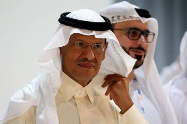 Arab Saudi Dorong Penggunaan Energi Nuklir Secara Damai