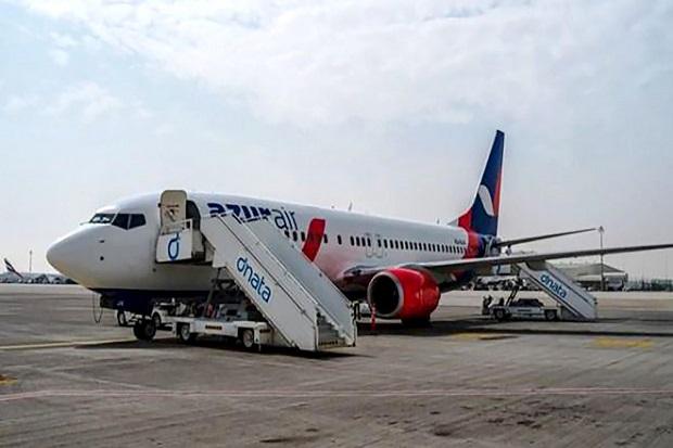 Seram, Pesawat Bawa 175 Orang Jatuh Bebas dan Penumpang Sempat Ucapkan Selamat Tinggal