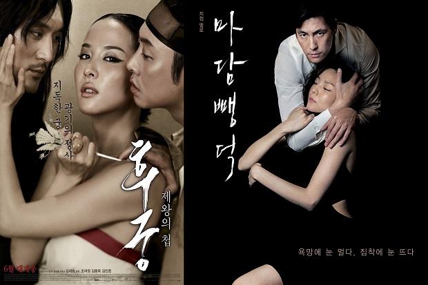 Rekomendasi Film Dewasa Korea, Nomor 1 Banyak Adegan Erotis