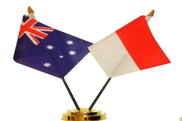 Duta Besar Australia Penny Williams Berkunjung ke Jawa Barat
