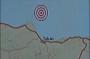 Gempa Bumi Bermagnitudo 5,2 Mengguncang Pesisir Utara Tuban
